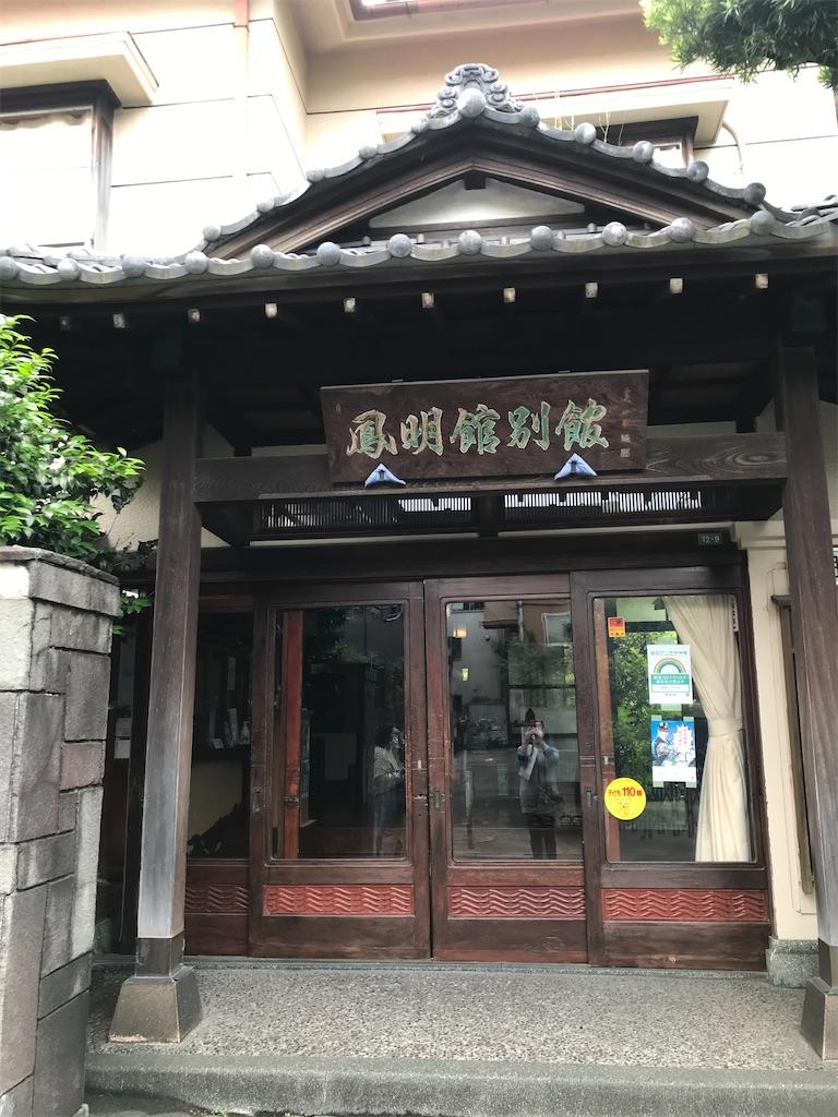 f:id:TokuheiKumagai:20210531201008j:plain