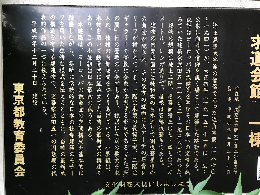 f:id:TokuheiKumagai:20210531201034j:plain