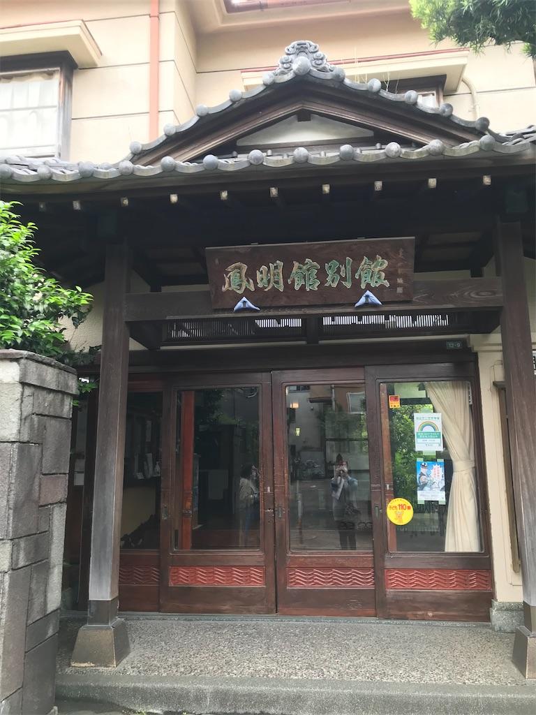 f:id:TokuheiKumagai:20210531201038j:plain