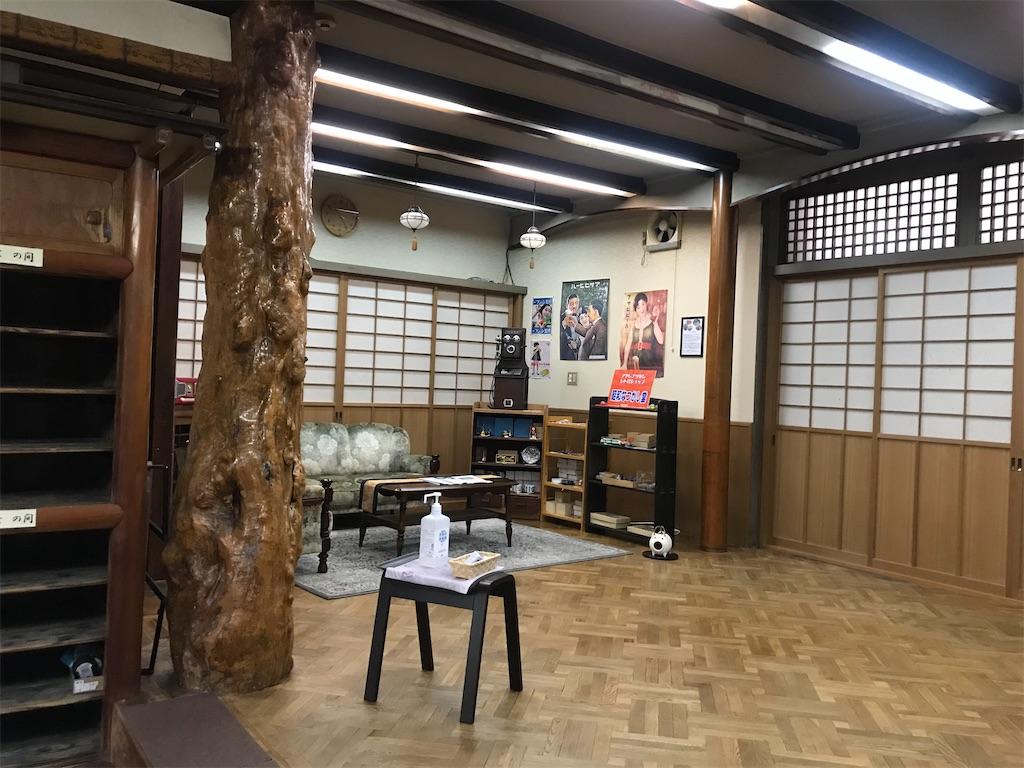f:id:TokuheiKumagai:20210531201138j:plain