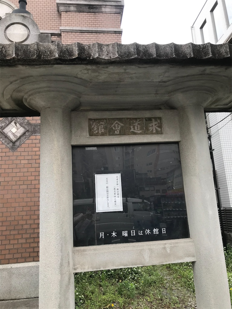 f:id:TokuheiKumagai:20210531201146j:plain