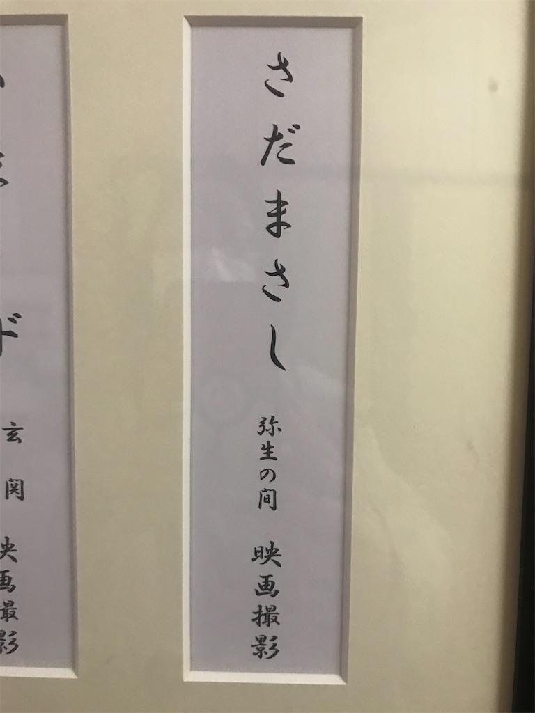 f:id:TokuheiKumagai:20210531201149j:plain