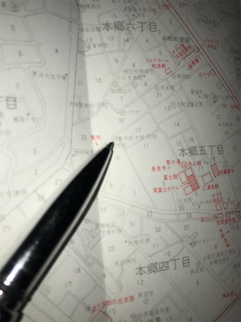 f:id:TokuheiKumagai:20210531201200j:plain