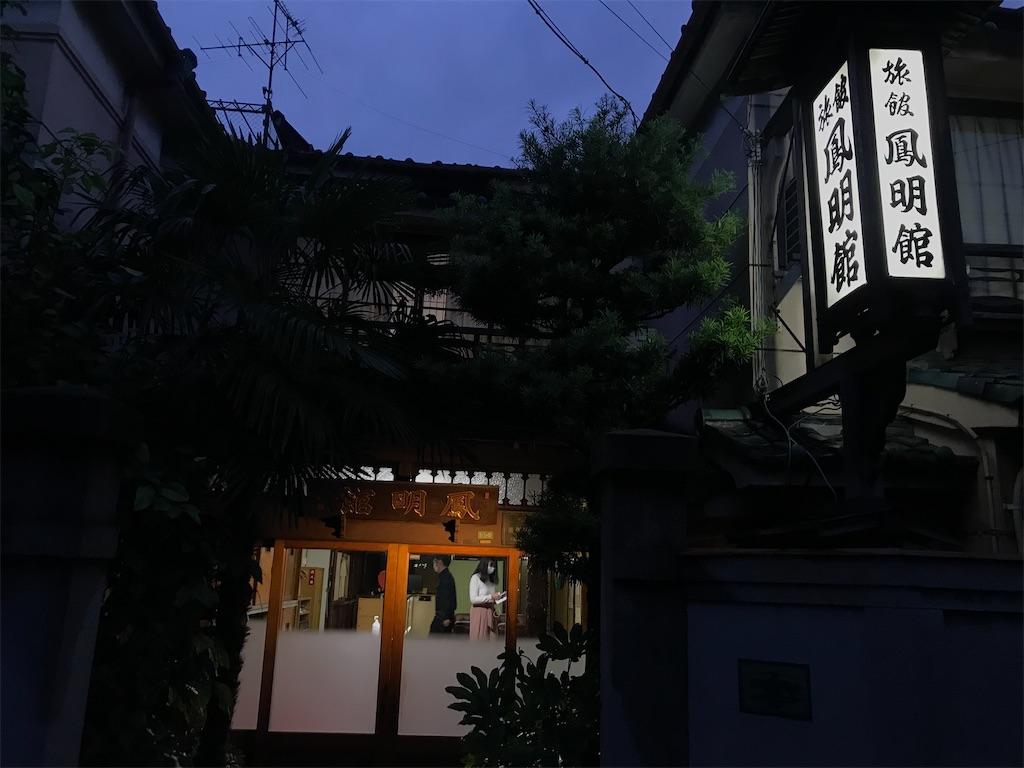 f:id:TokuheiKumagai:20210531201246j:plain