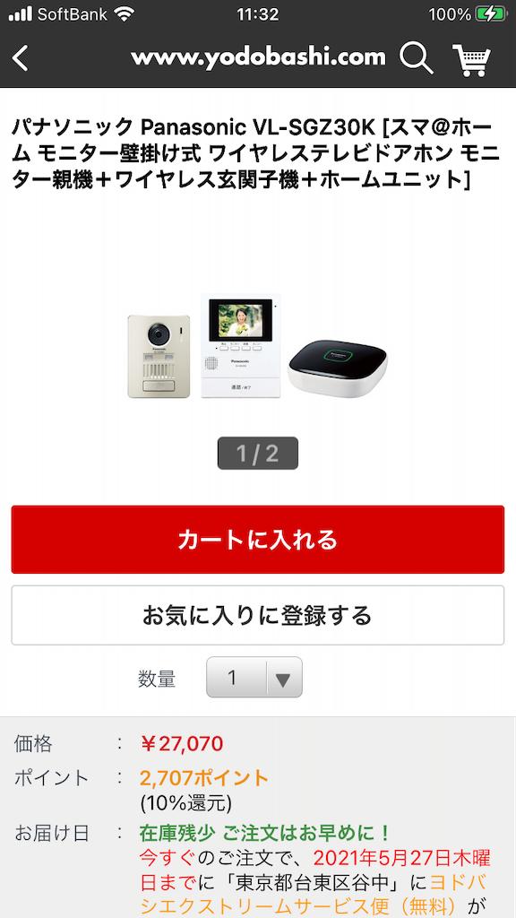 f:id:TokuheiKumagai:20210602113953p:plain