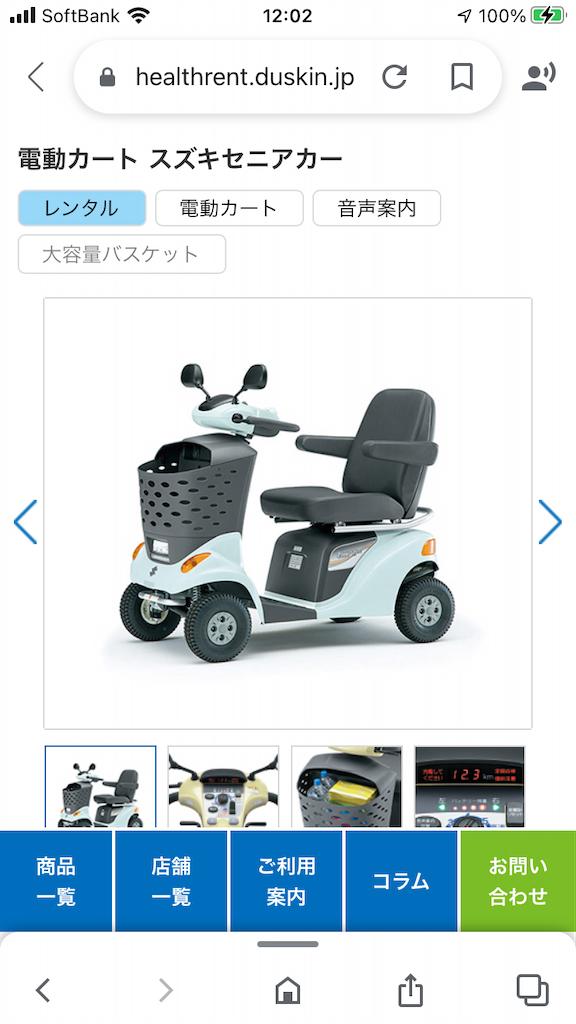 f:id:TokuheiKumagai:20210603120553p:plain