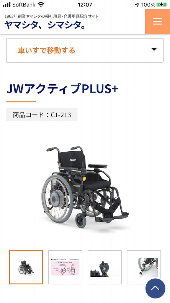 f:id:TokuheiKumagai:20210603120829p:plain