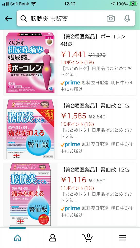 f:id:TokuheiKumagai:20210603121325p:plain