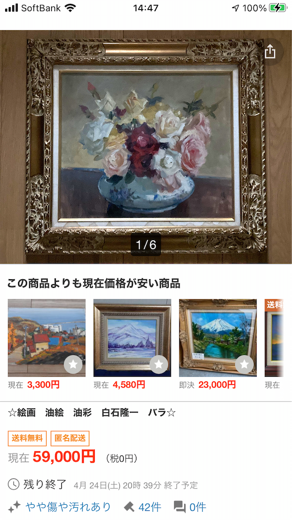 f:id:TokuheiKumagai:20210606145220p:plain