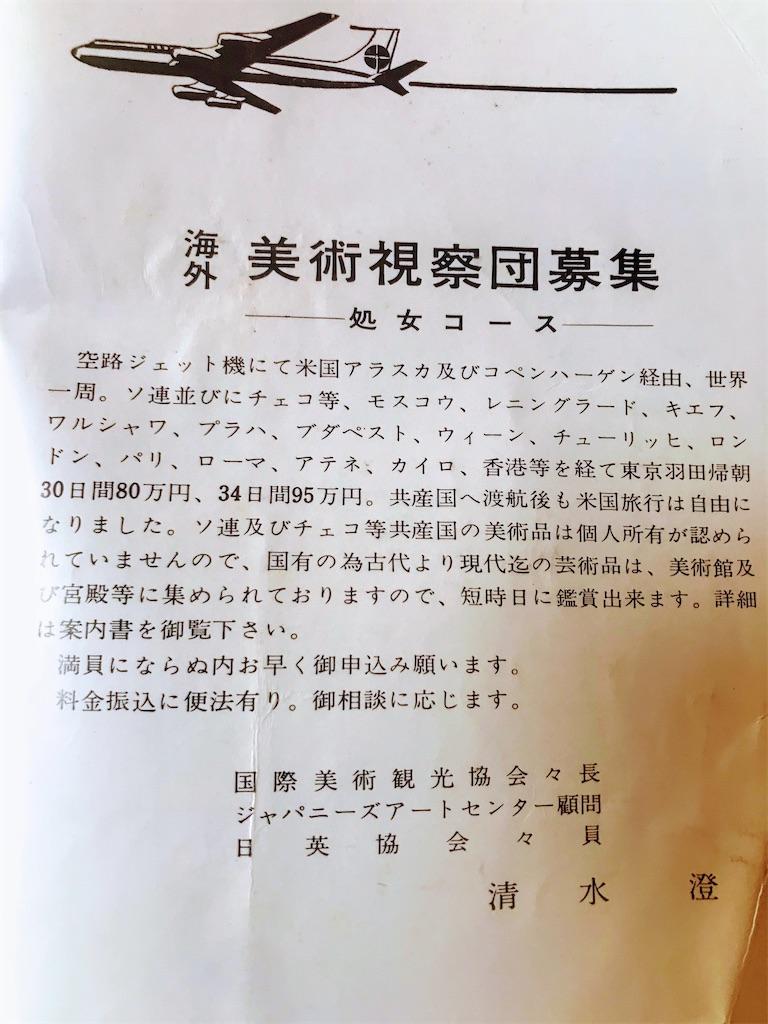 f:id:TokuheiKumagai:20210610152049j:plain