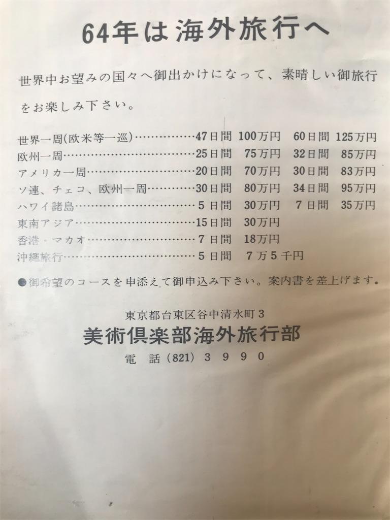 f:id:TokuheiKumagai:20210610152052j:plain