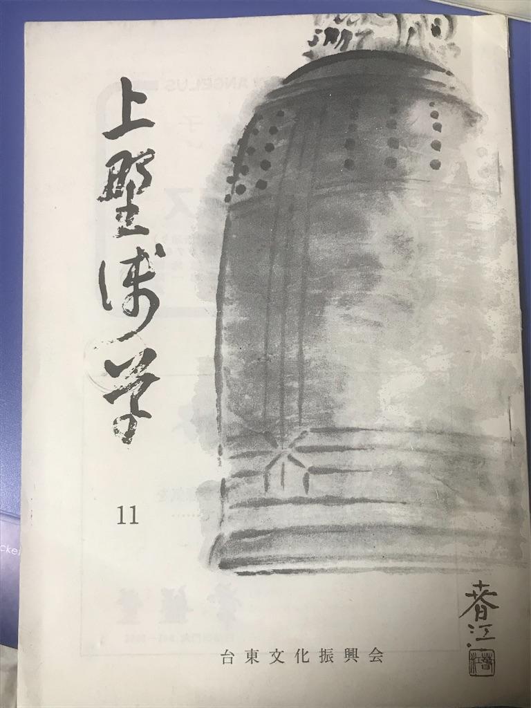f:id:TokuheiKumagai:20210614191605j:plain
