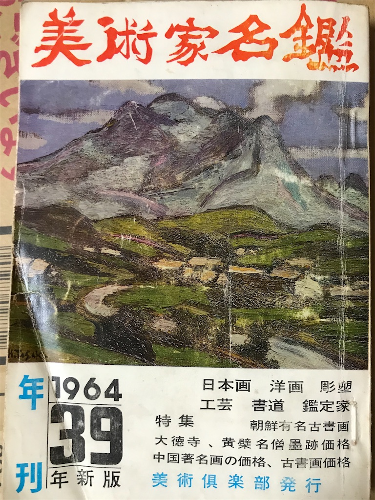 f:id:TokuheiKumagai:20210615120949j:plain