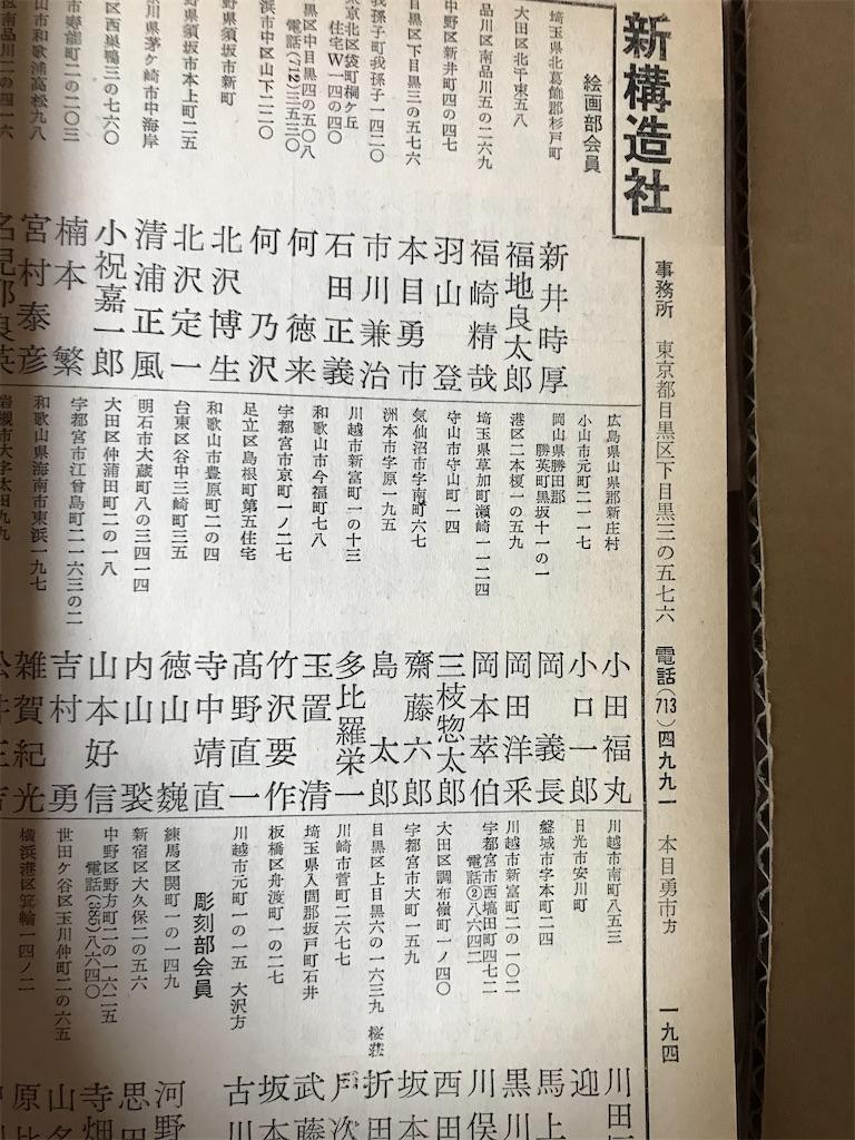 f:id:TokuheiKumagai:20210615120953j:plain