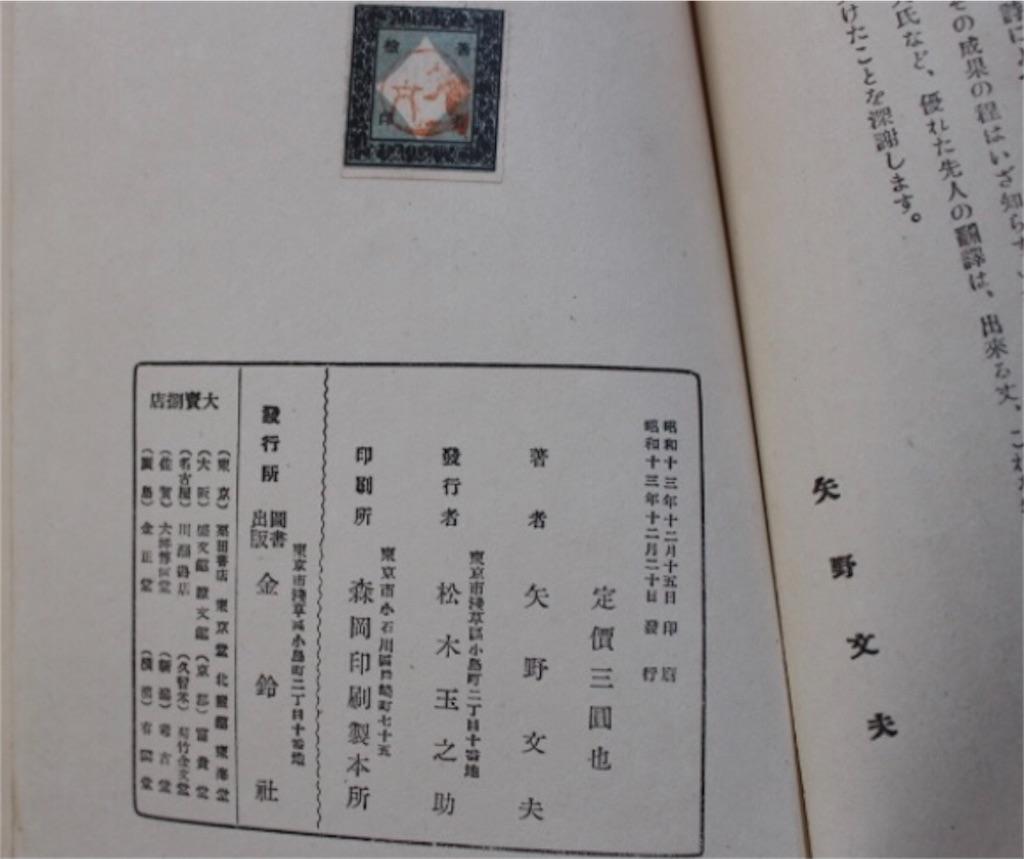 f:id:TokuheiKumagai:20210615221722j:plain