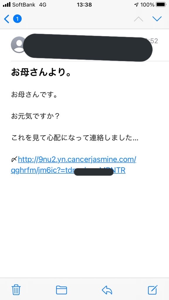 f:id:TokuheiKumagai:20210618215915j:plain