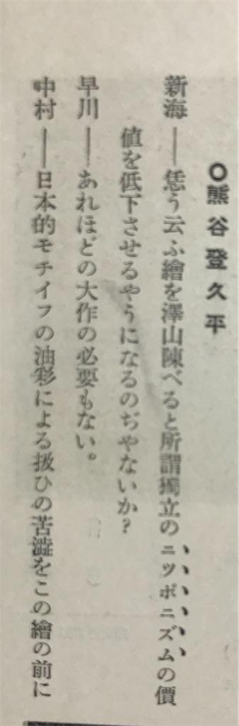 f:id:TokuheiKumagai:20210619004126j:plain