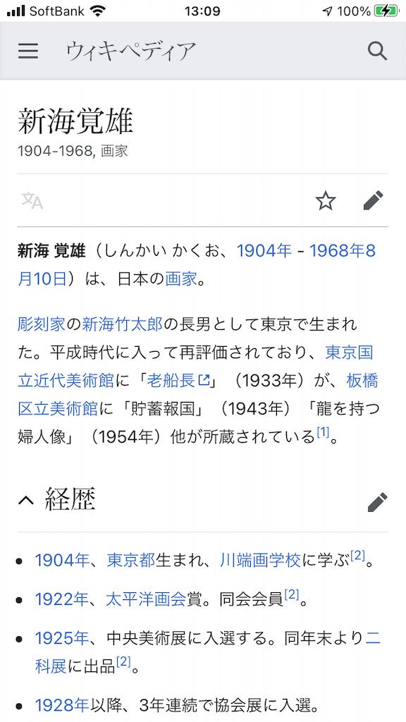 f:id:TokuheiKumagai:20210619131204p:plain
