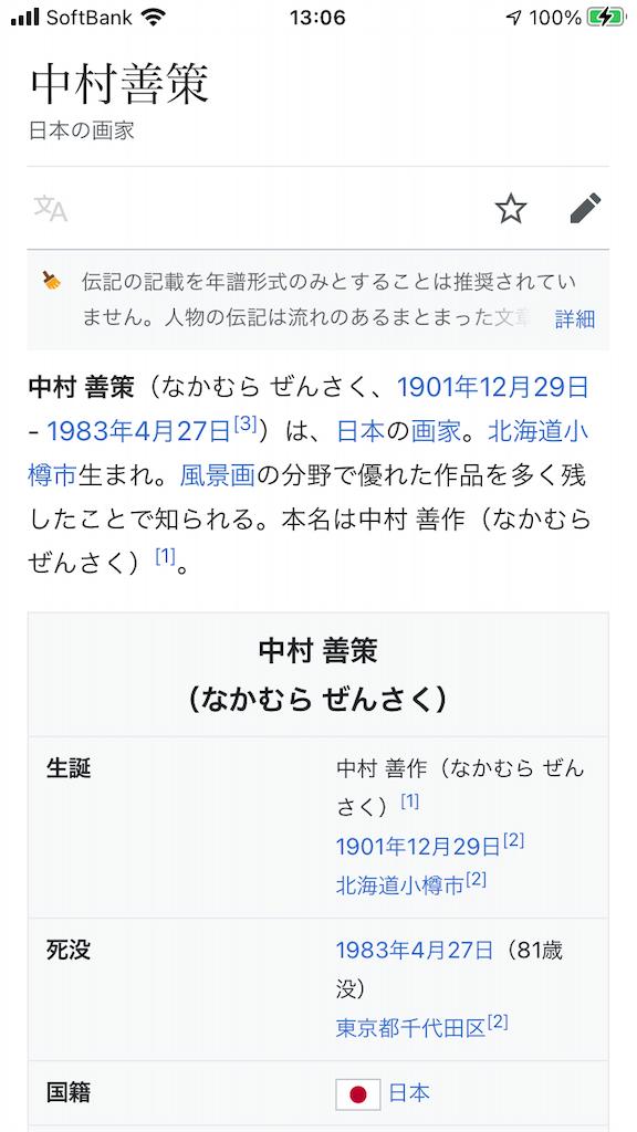 f:id:TokuheiKumagai:20210619131212p:plain