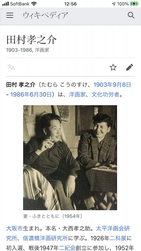 f:id:TokuheiKumagai:20210619131217p:plain