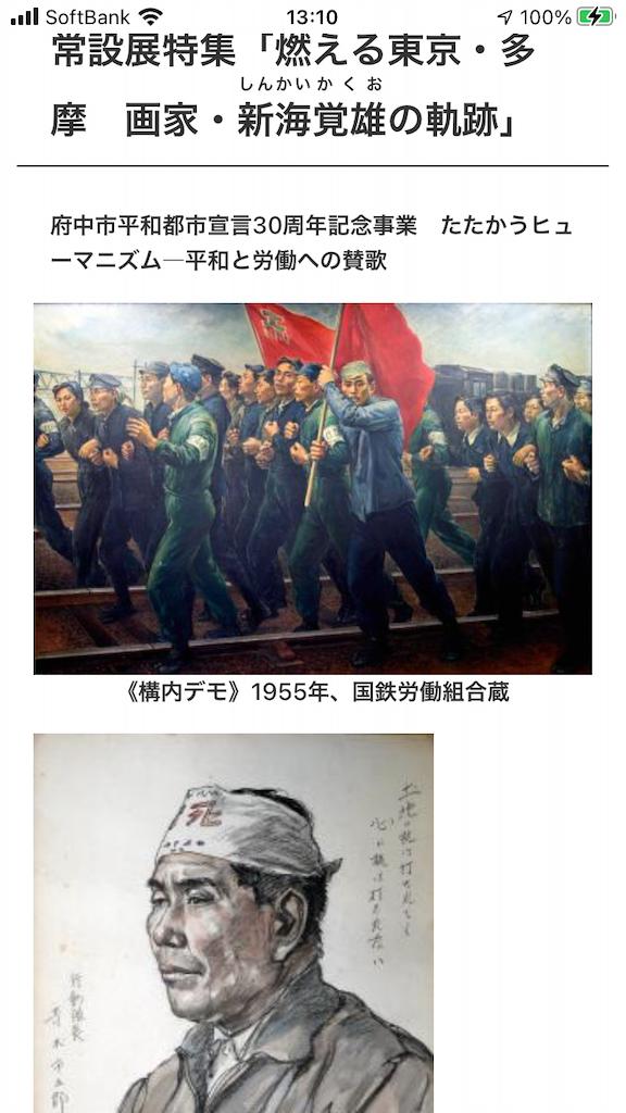 f:id:TokuheiKumagai:20210619131226p:plain