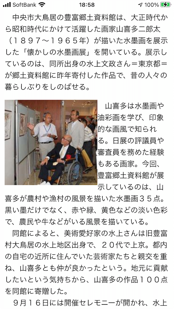 f:id:TokuheiKumagai:20210619190149p:plain