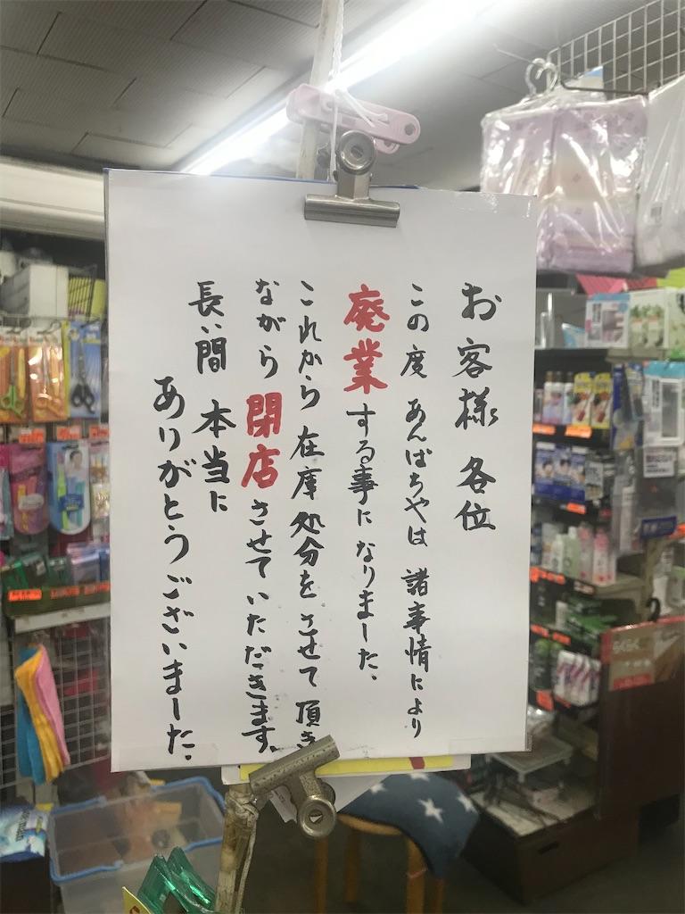 f:id:TokuheiKumagai:20210620224611j:plain