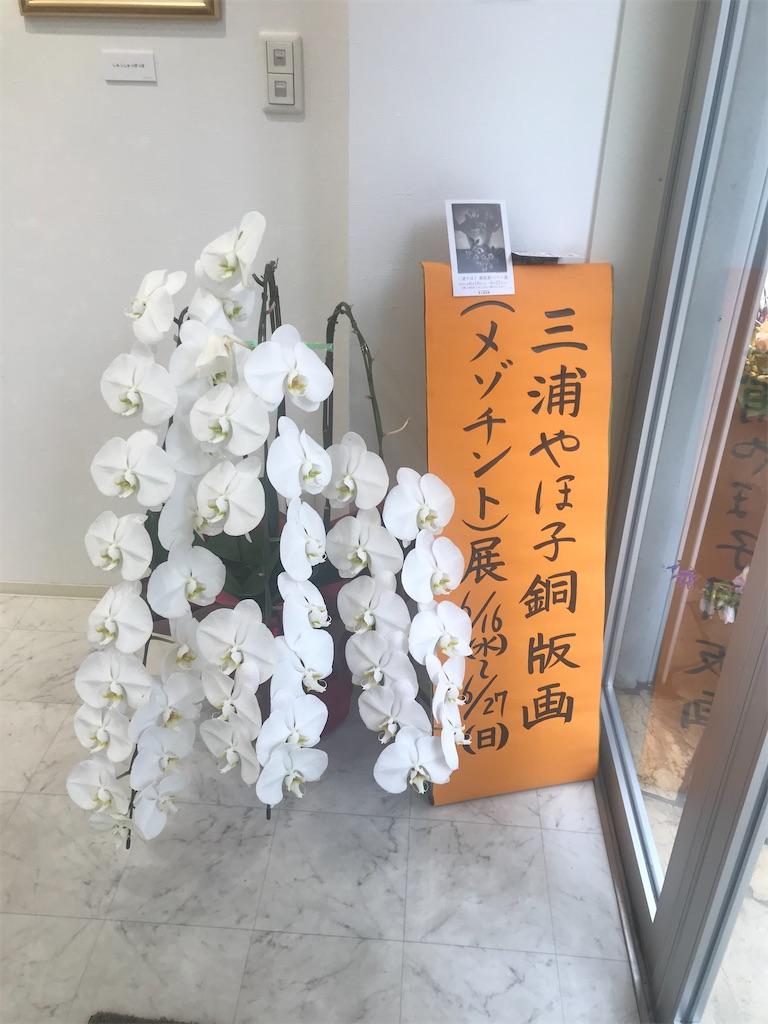 f:id:TokuheiKumagai:20210620224625j:plain