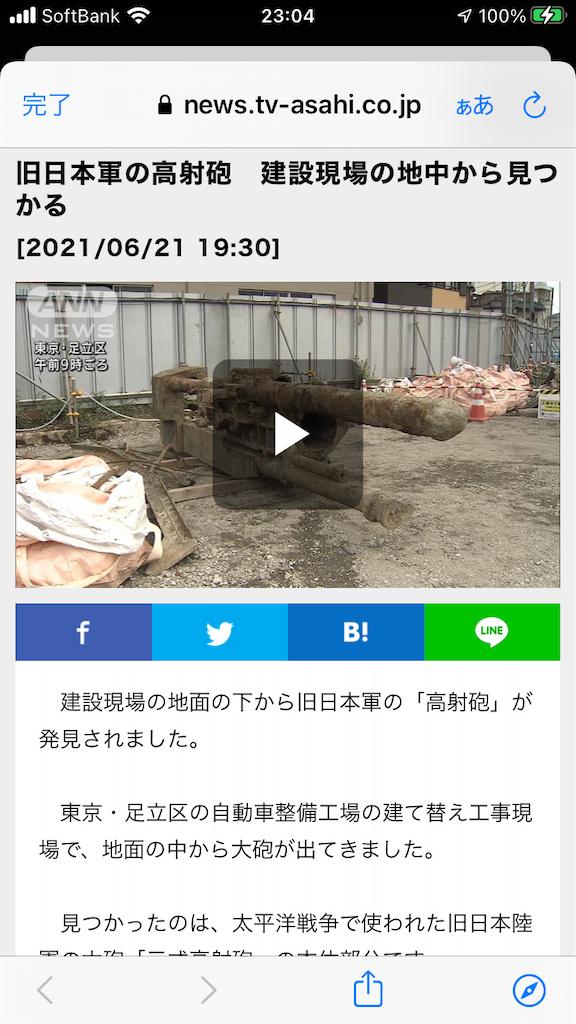 f:id:TokuheiKumagai:20210621232505p:plain