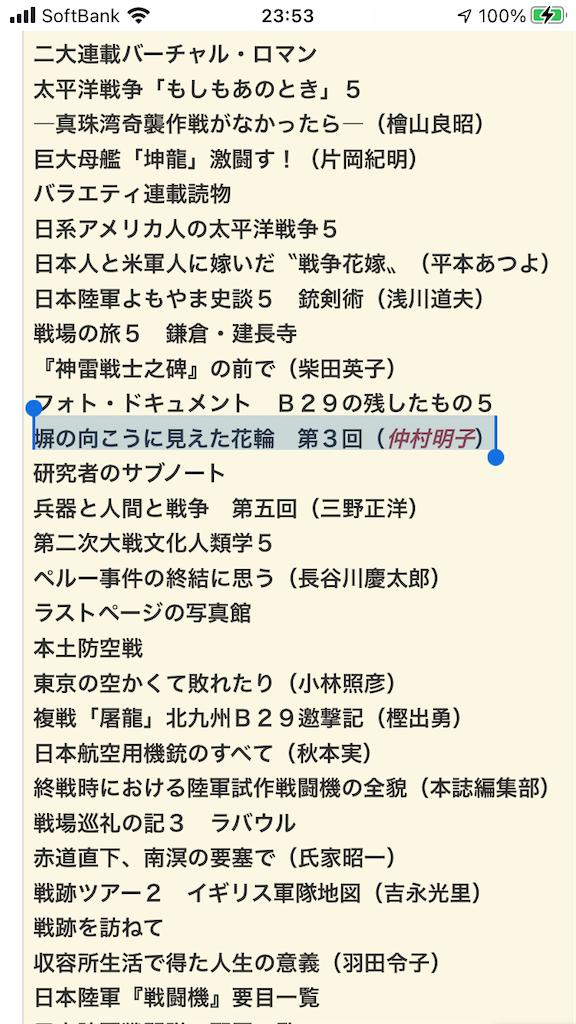f:id:TokuheiKumagai:20210621235436p:plain