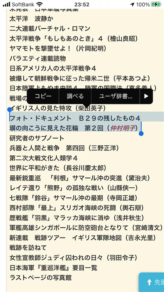 f:id:TokuheiKumagai:20210621235450p:plain