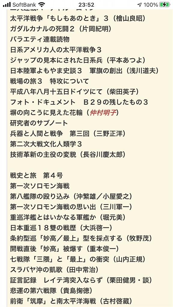 f:id:TokuheiKumagai:20210622042041p:plain