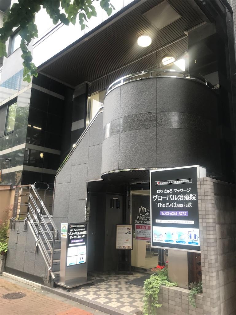 f:id:TokuheiKumagai:20210623011253j:plain