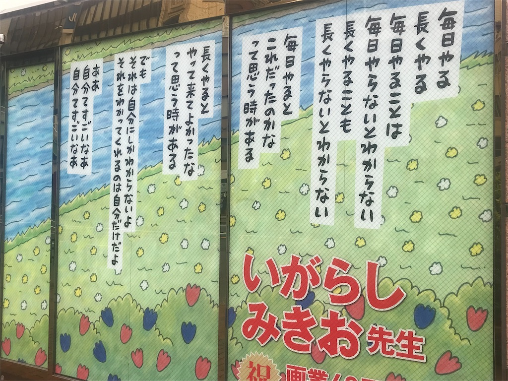 f:id:TokuheiKumagai:20210623011300j:plain
