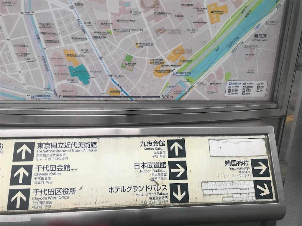 f:id:TokuheiKumagai:20210623011309j:plain