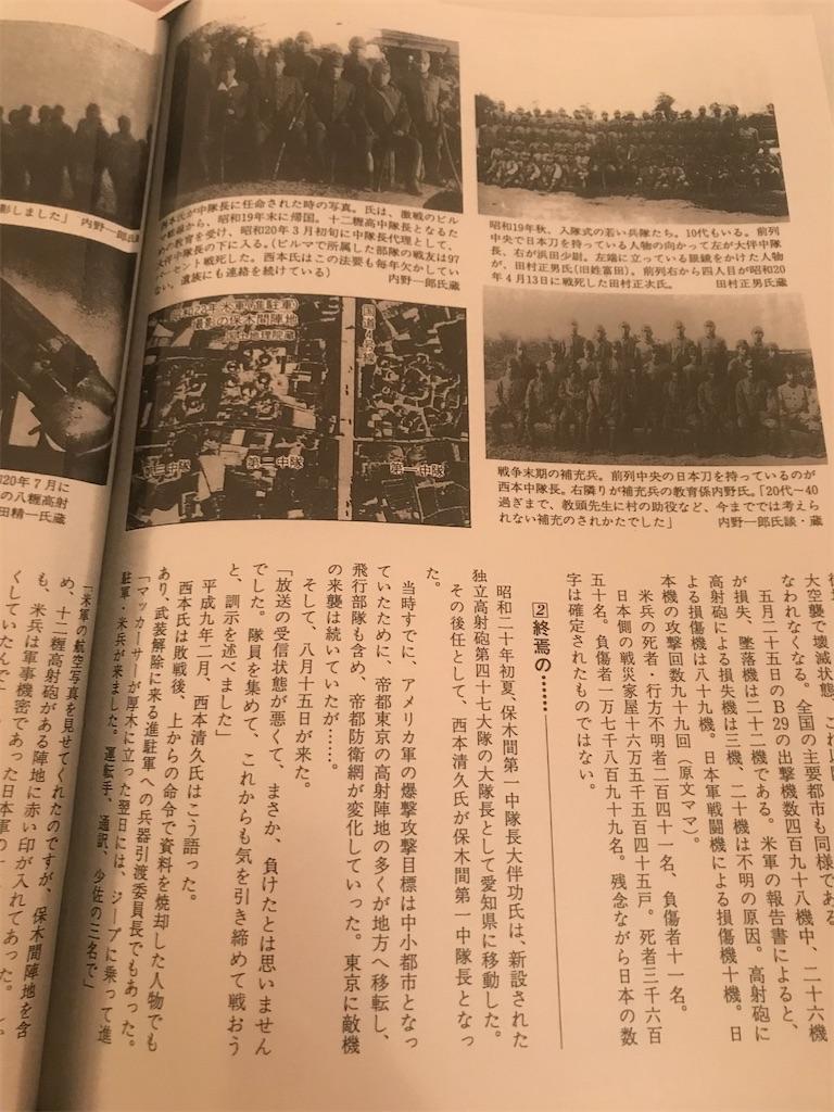 f:id:TokuheiKumagai:20210623011331j:plain