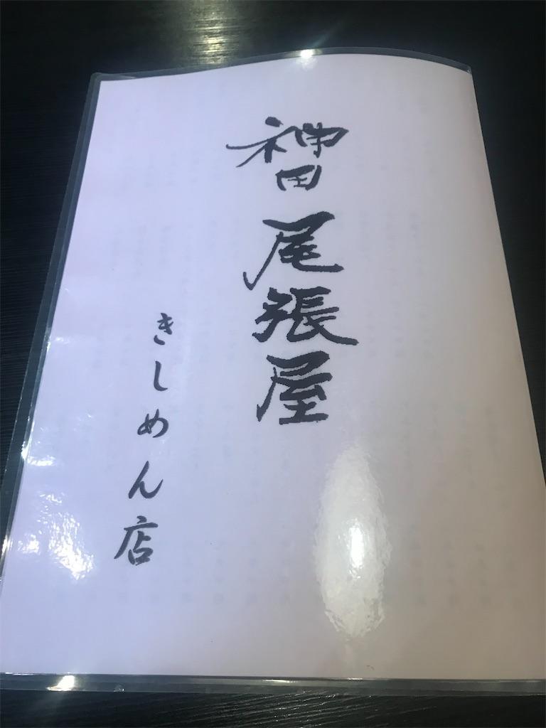 f:id:TokuheiKumagai:20210623011349j:plain