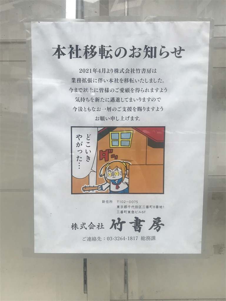 f:id:TokuheiKumagai:20210623011352j:plain