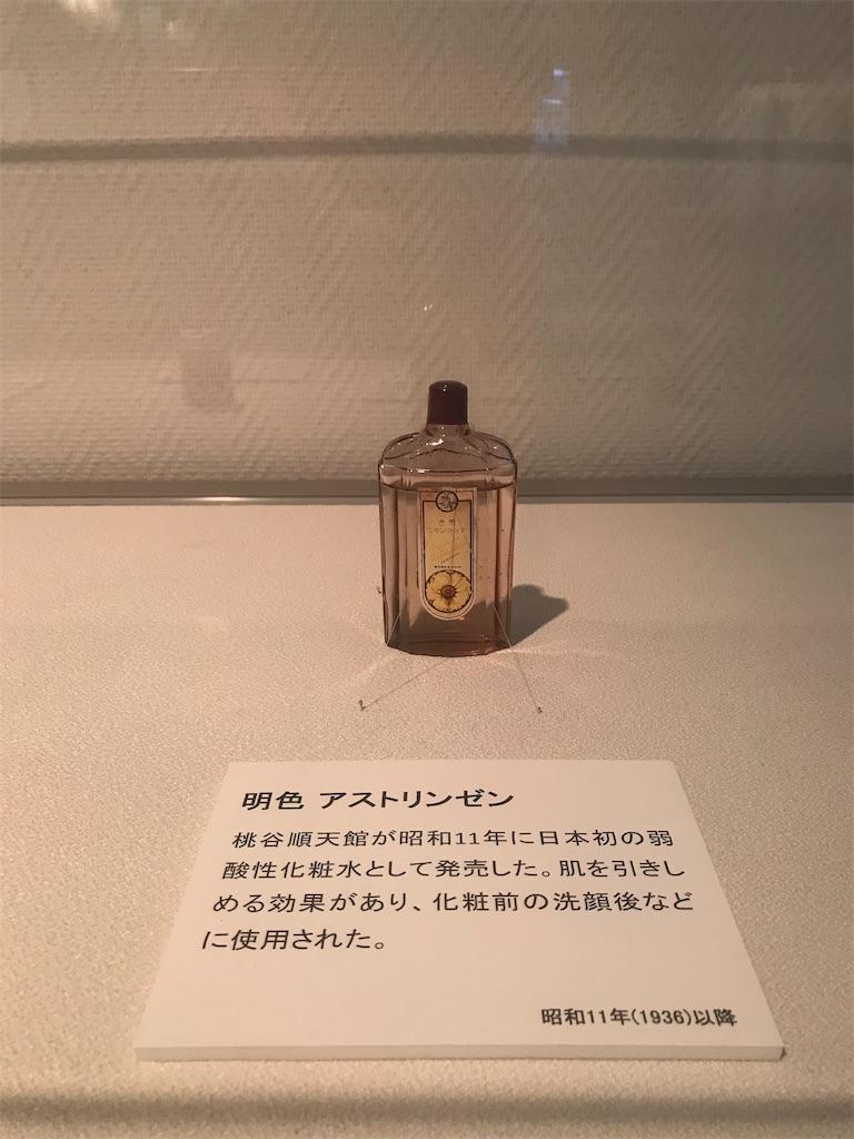 f:id:TokuheiKumagai:20210623011553j:plain