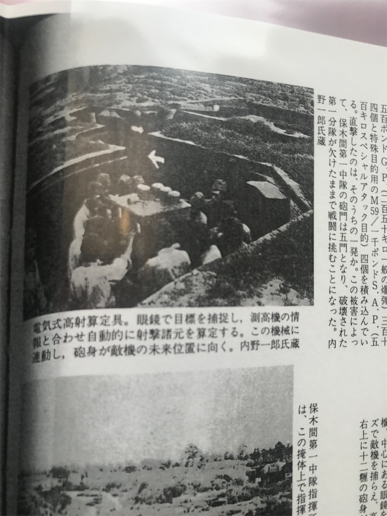 f:id:TokuheiKumagai:20210623101843j:plain