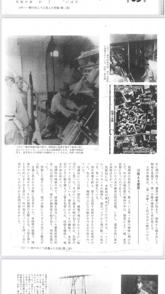 f:id:TokuheiKumagai:20210624174119p:plain