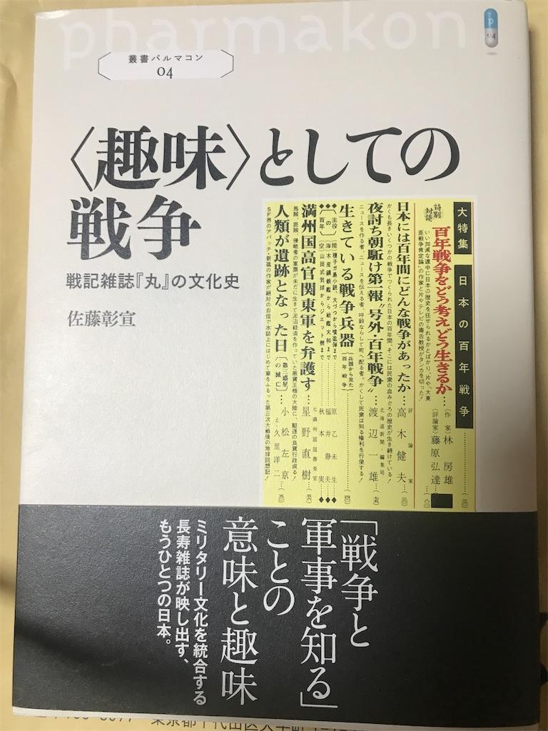 f:id:TokuheiKumagai:20210629225621j:plain