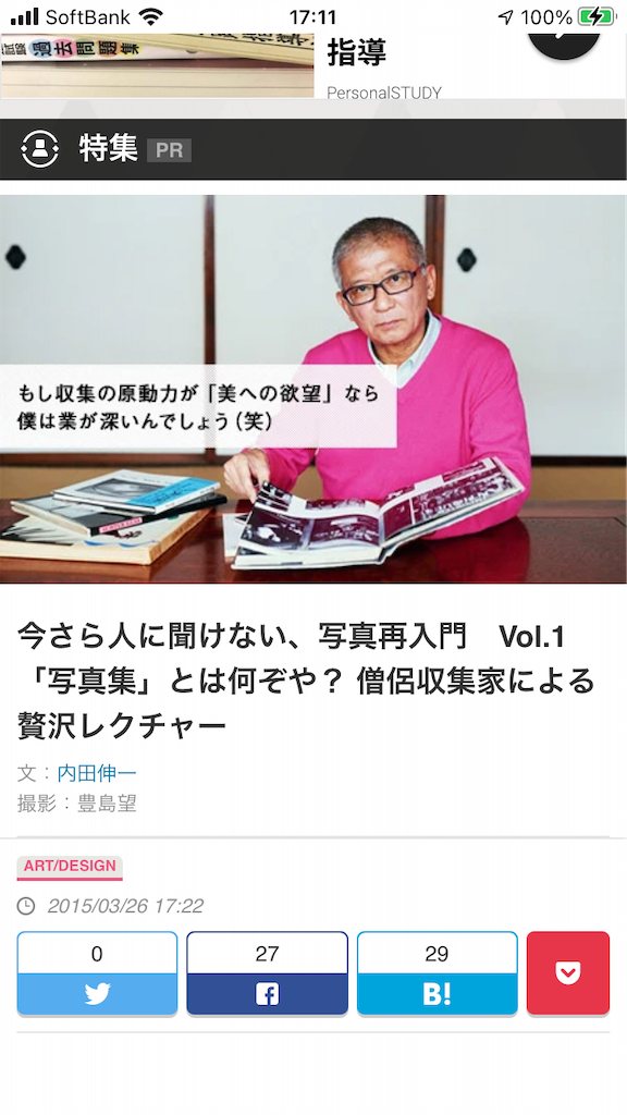 f:id:TokuheiKumagai:20210701173325p:plain