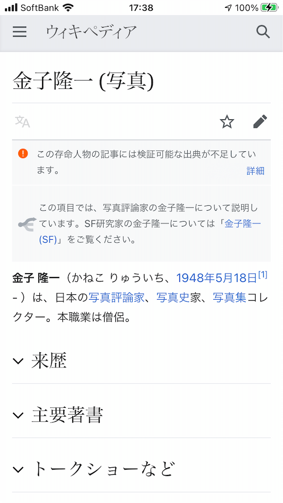 f:id:TokuheiKumagai:20210701173841p:plain
