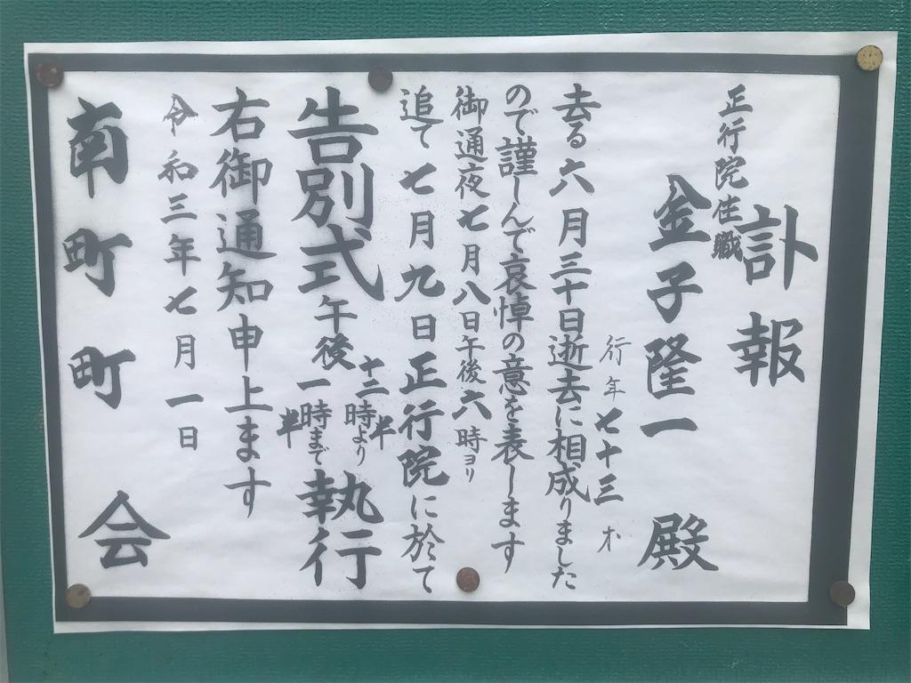 f:id:TokuheiKumagai:20210703124518j:plain