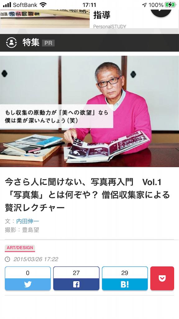 f:id:TokuheiKumagai:20210703124533p:plain