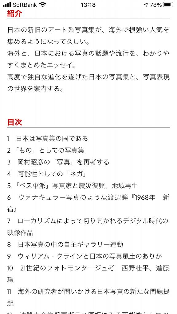 f:id:TokuheiKumagai:20210703131909p:plain