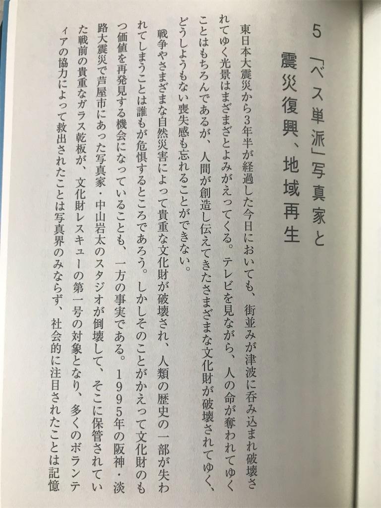 f:id:TokuheiKumagai:20210704160354j:plain
