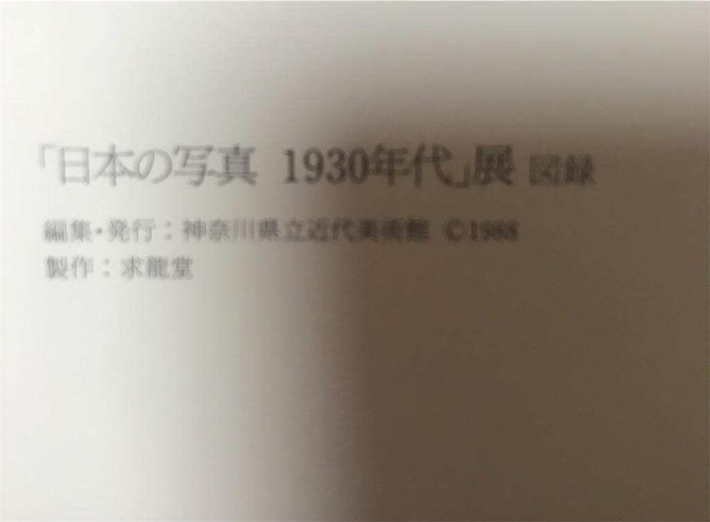 f:id:TokuheiKumagai:20210704160358j:plain