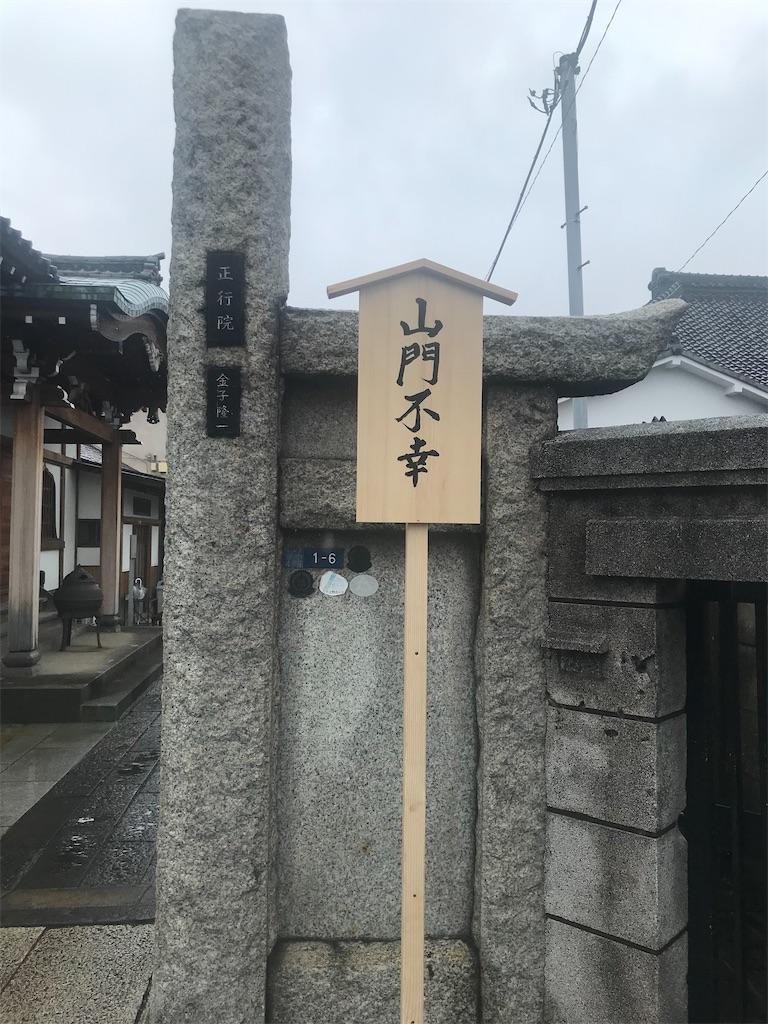f:id:TokuheiKumagai:20210704160411j:plain